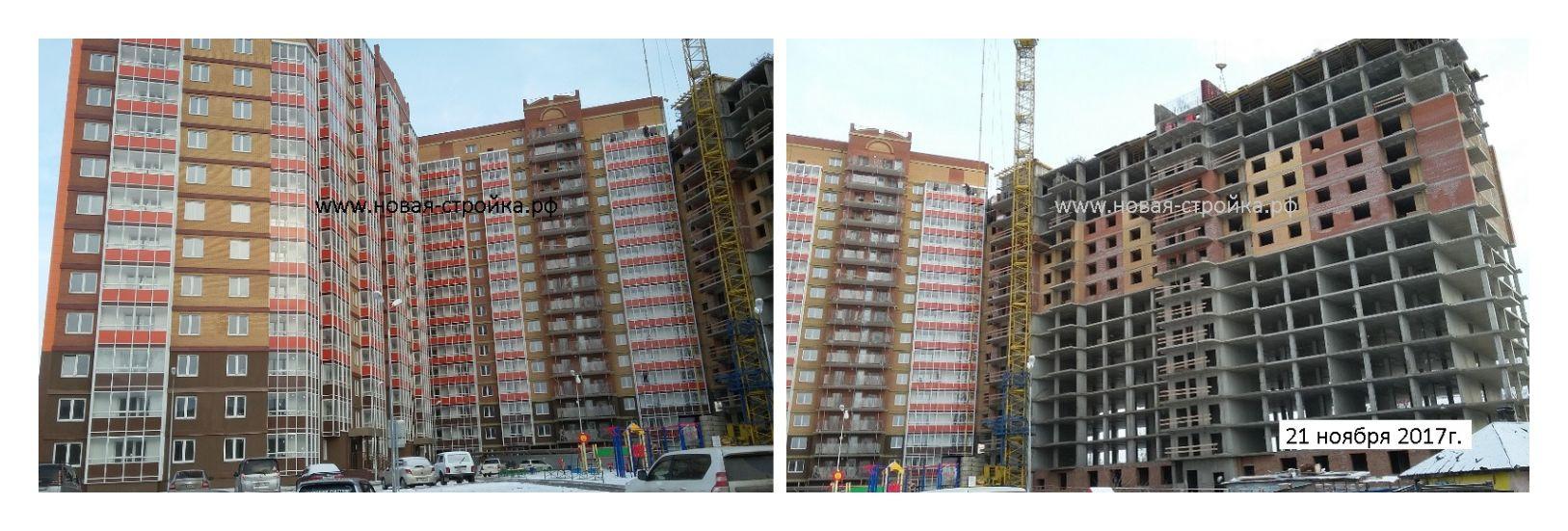Продажа квартир, нежилых помещений в новостройках Красноярска т.8 (391) 242-42-19, 285-06-37