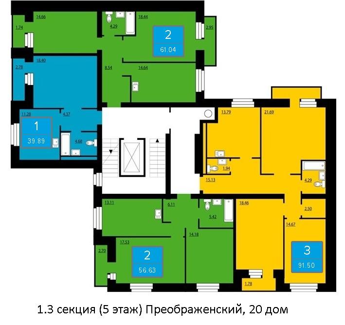 Продажа квартир, нежилых помещений в новостройках Красноярска т. 8(391) 242-42-19, 285-06-37 www.новая-стройка.рф
